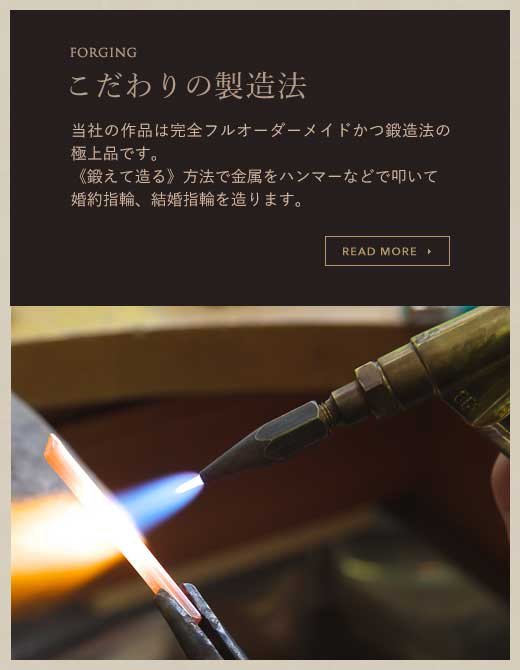 TANZO.(ダイヤモンドバンクジャパン)1