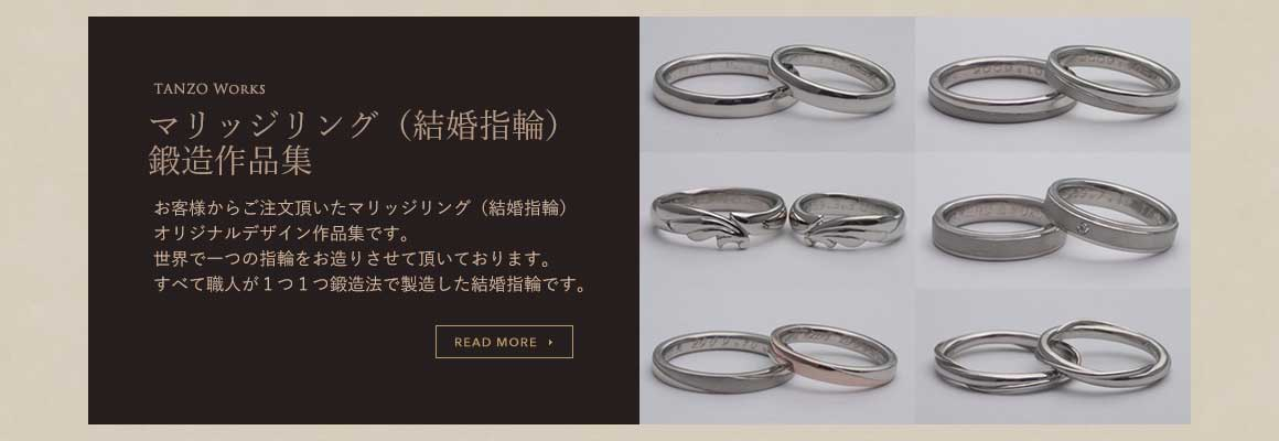 TANZO.(ダイヤモンドバンクジャパン)2