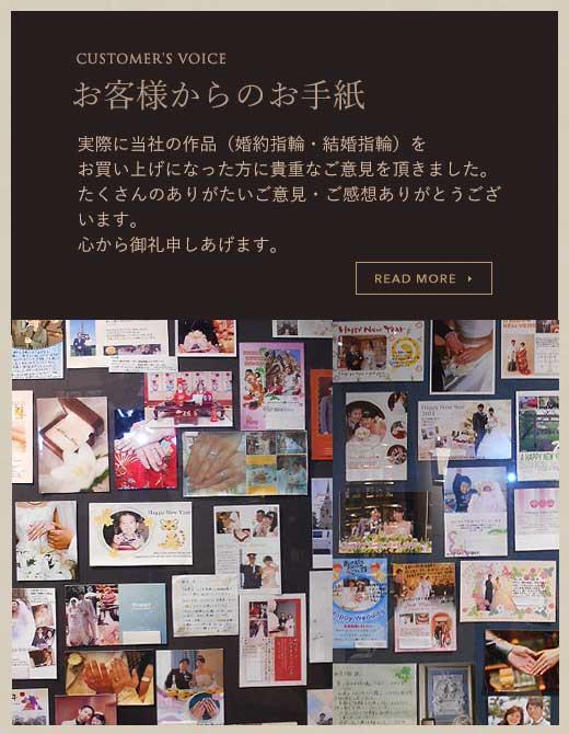 TANZO.(ダイヤモンドバンクジャパン)3